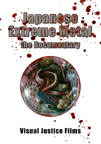 15_Japanese-Extreme-Metal-The-Documentary1