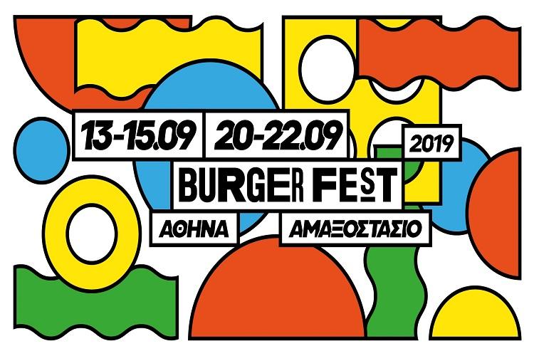 burger festival 2019